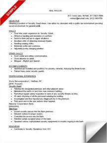 resume sles for freshers free download pdf resume format for security officer resume format security guard resume exle security guard