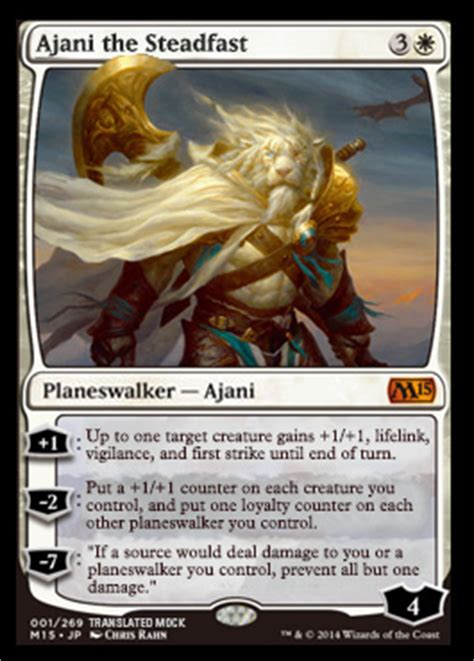 magic 2015 planeswalkers mythicspoiler com