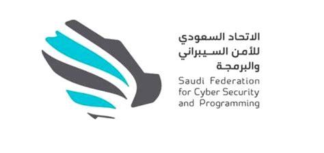 تفاصيل الوظائف بالمركز الوطني لتقنية أمن المعلومات صحيفة