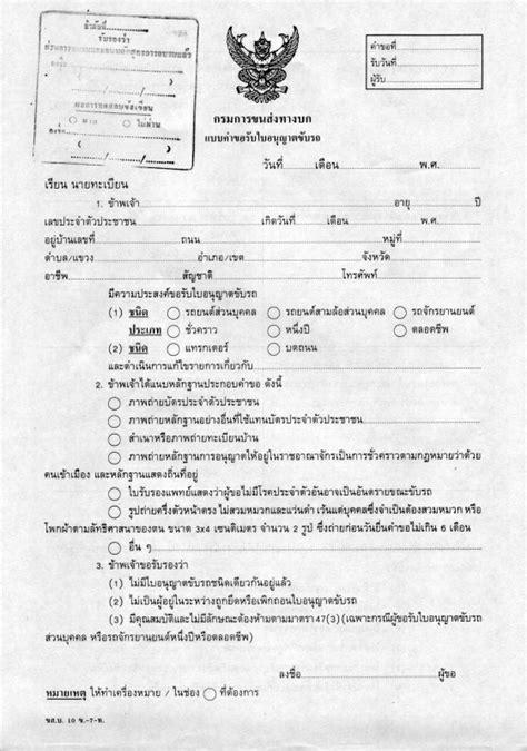 bureau des permis bureau des permis de conduire unique bureau des permis de