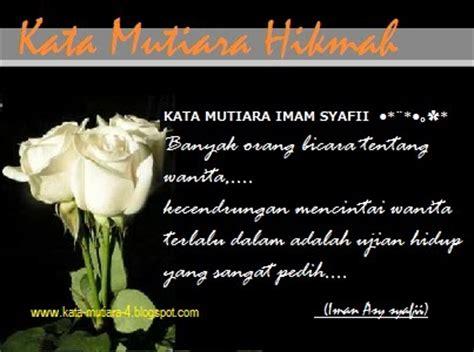 Quotes Islami Suami Istri