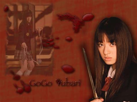 Gogo Yubari Images Gogo Wallpapers Hd Wallpaper And