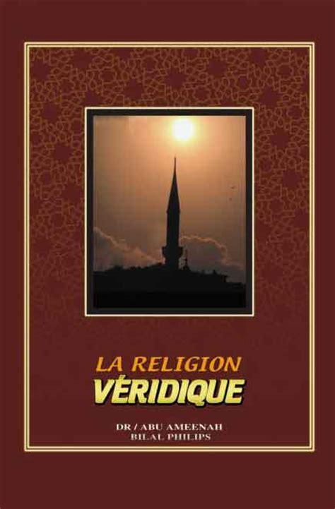 le coran et la science moderne sont ils compatibles t 233 l 233 chargement islamique