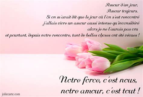 Comment Faire L Amour Entre Femmes by Cartes Virtuelles Poeme Amour Carte Joliecarte