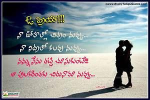 Best Telugu Heart Touching love Quotes prema kavithalu in ...