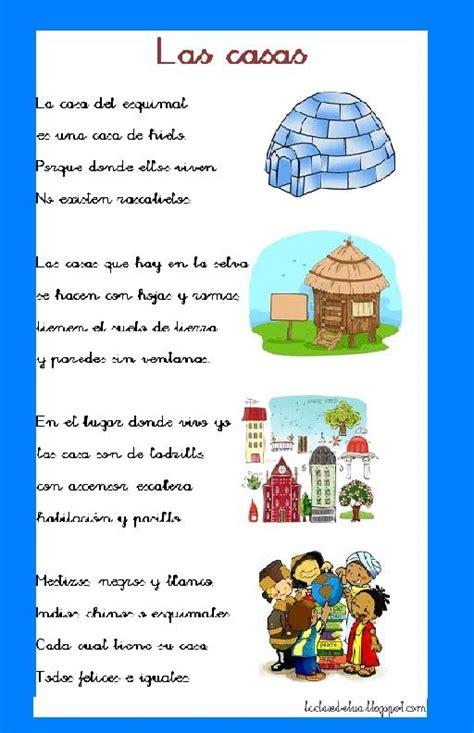 La Casa Poeta by La Clase De Poesia Sobre La Casa Cuentos