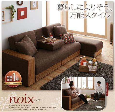 canape japonais photos canapé japonais pas cher