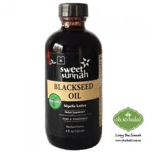Photos of Black Seed Oil