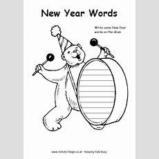 New Year Words Printable Worksheet For Kids