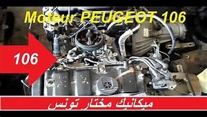 Futur Moteur Essence Peugeot : moteur peugeot 106 mecanique mokhtar tunisie 106 youtube ~ Medecine-chirurgie-esthetiques.com Avis de Voitures