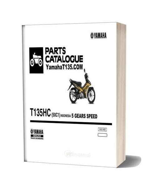 yamaha t135 2011 parts catalog
