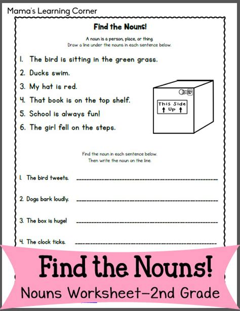 find  nouns worksheet   grade mamas learning