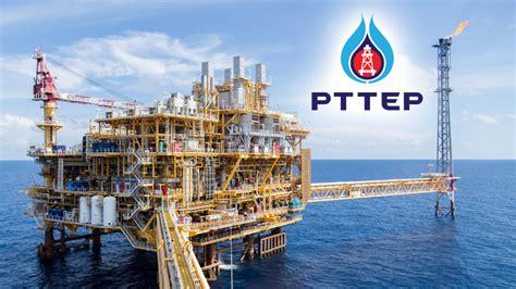 PTTEP ปตท.สำรวจและผลิตปิโตรเลียม หุ้นพลังงานปันผลสูง เข้า ...