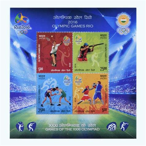 Buy Games Of The Xxxi Olympiad Rio Miniature Sheet Stamp