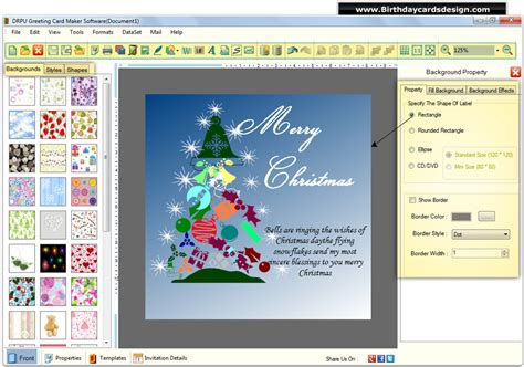 greeting cards designer software design  year christmas