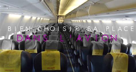 siege dans un avion conseils pour bien choisir sa place dans un avion