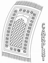 Carpet Coloring Pages Carpet1 sketch template