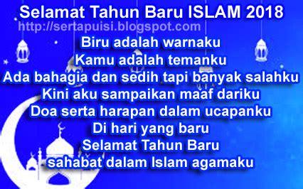 contoh kata kata bijak ucapan selamat   islam