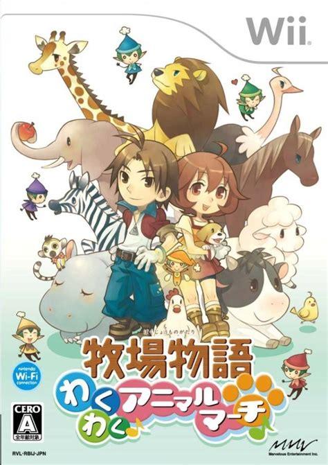 Harvest Moon Animal Parade Wallpaper - harvest moon animal parade wallpapers hq
