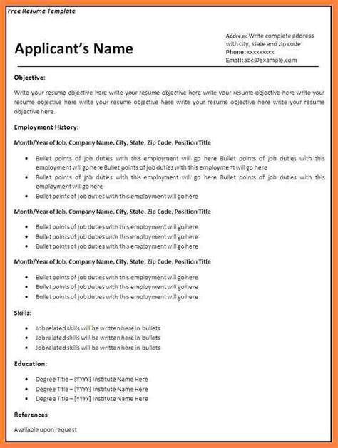 Free Printable Resume Templates by 7 Free Basic Resume Templates Microsoft Word Statement