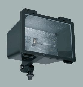 150 watt high pressure sodium flood light fixture hps