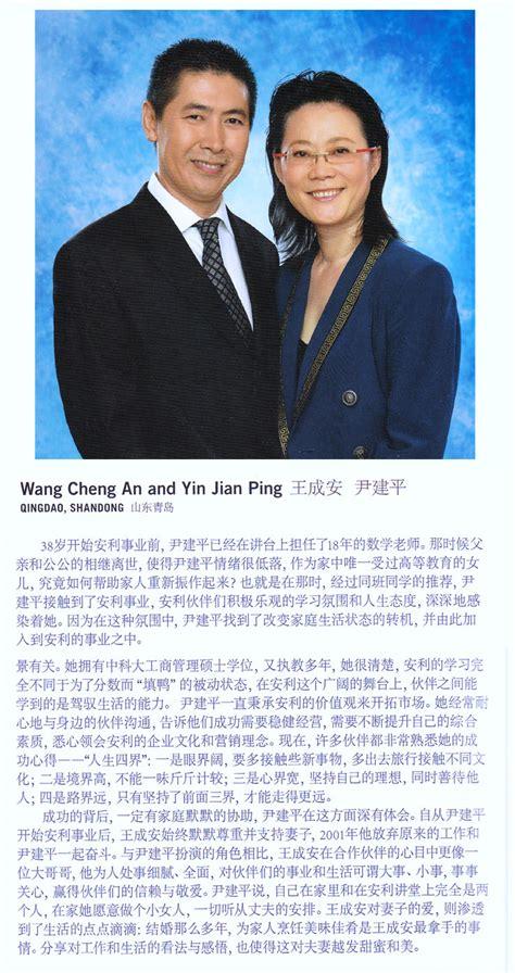 Wang Cheng