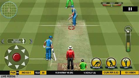real cricket 17 mod apk unlimited coins 2 7 4 andropalace