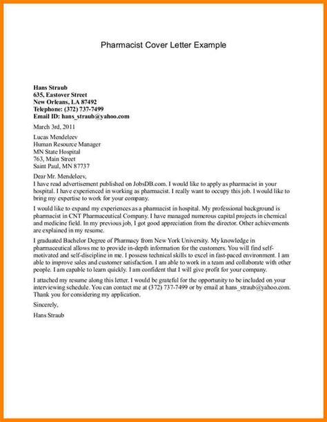 Pharmacy Internship Cover Letter  Cover Letter Samples. Sample Cover Letter For Job Application Germany. Letter Writing Template Word. Free Cover Letter Template For Resume. Ejemplos De Curriculum Vitae Los Mejores. Curriculum Vitae Da Compilare Europass. Letter Template Address. Curriculum Vitae Europeo Da Compilare Per Mac. Best Resume Creator App
