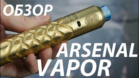 Arsenal Vapor Mech+RDA | Обзор - YouTube