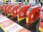 蝦皮購物「雙12生日慶」 台北捷運限時全線免運 - 自由財經