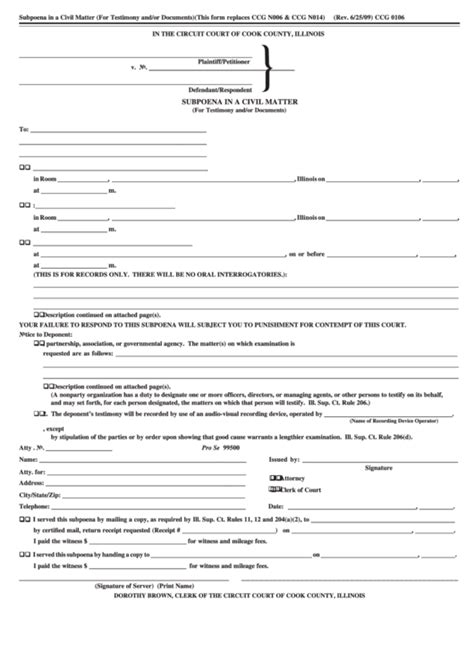 fillable ccg 0106 subpoena in a civil matter form the circuit court of cook county printable