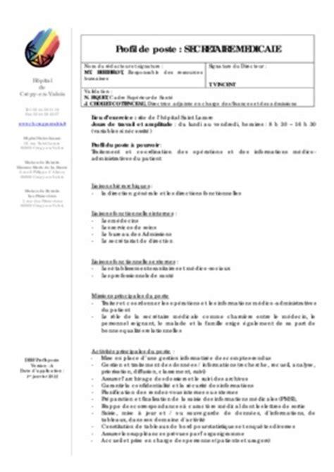 le ra le de la secretaire medicale pdf notice manuel d utilisation