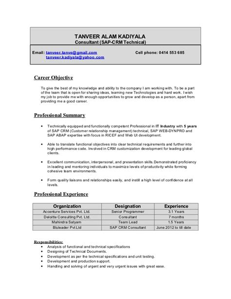 sap hcm resume 28 images resume format for sap sd