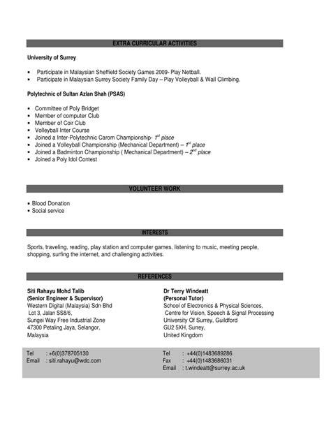 Exle Of A Written Curriculum Vitae by Ruhma Curriculum Vitae