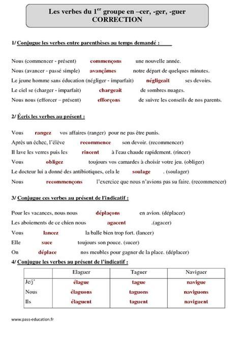 si馮er conjugaison verbes du 1er groupe en cer ger guer cm1 exercices corrigés conjugaison cycle 3 pass education