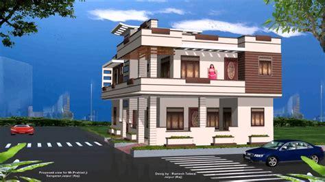home exterior design software   gif maker