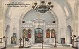 St. Nicholas Greek Orthodox Church - Tarpon Springs, FL ...
