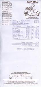 Essen Auf Rechnung : finnland russische f deration schweden tagebuch 20 juli 2011 ~ Themetempest.com Abrechnung