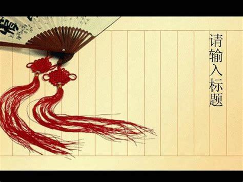 china wind fan classical  template