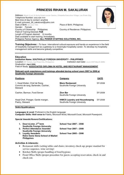 Resume Format For Nurses by M Sc Nursing 3 Resume Format Sle Resume Format