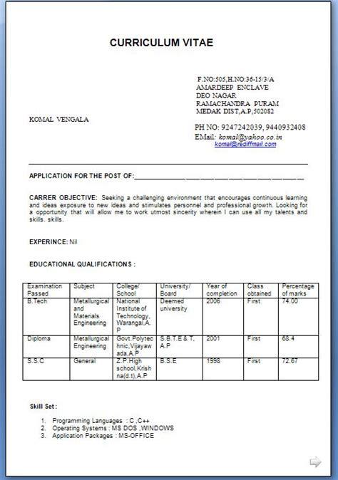 paralegal resume sles