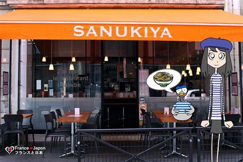 restaurant japonais cuisine devant vous restaurant japonais le sanukiya udon et nouilles