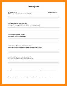 resume for college outline format student profile template page templates mica 4 student profile template rn cover letter