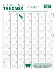 Counting The Omer Calendar 2017 Stickers Emet Hatorah