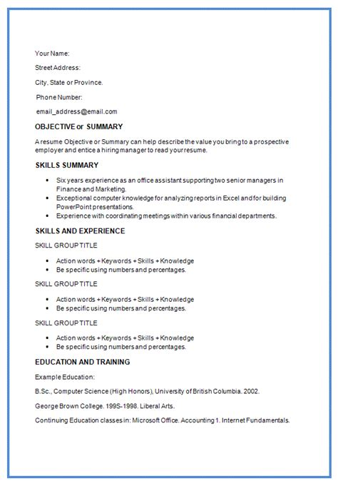 babysitting resume exle pdf 2017 simple resume template