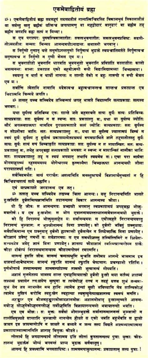 importance of sanskrit in modern world sanskrit
