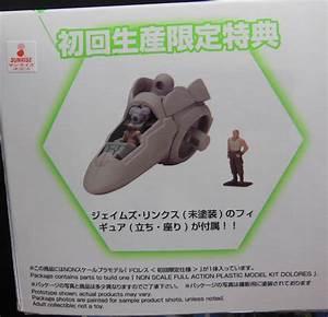 Z O E  Dolores Limited Model By Kotobukiya  Part 1  Unbox