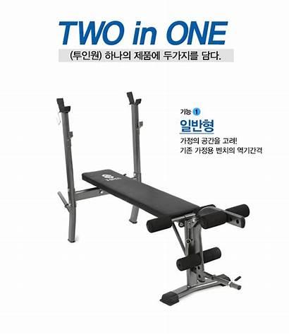 Weight Gym Adjustable Lifting Flat Bench Press