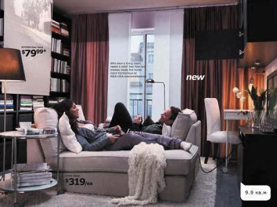 Икеа2012 32 страницы из нового каталога о гостиных