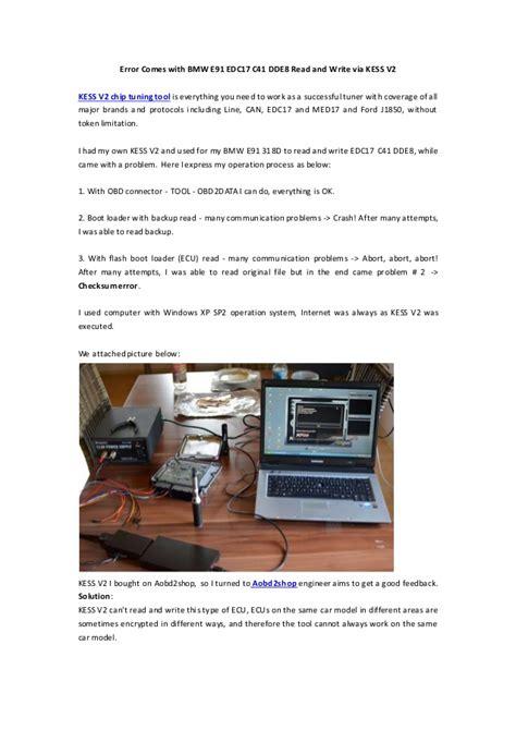 aobdshop error   bmw  edc  dde read